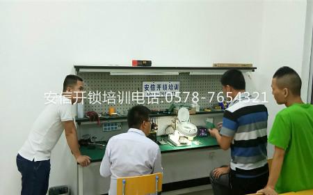 衡陽學開鎖:电子密码锁维修