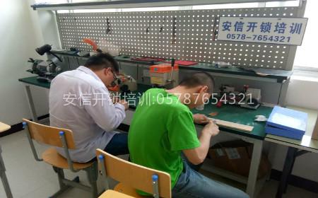 湖南開鎖培訓:学开锁修锁技术