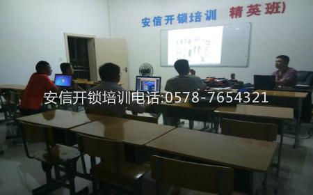 邵陽學開鎖:学校资讯