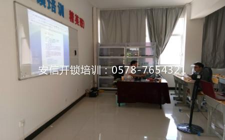 益陽開鎖修鎖培訓:开锁培训学校