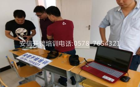 湖南開鎖培訓:工具制作