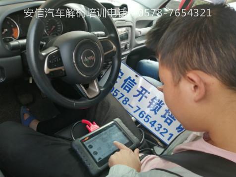 教汽车解码技术 (13).jpg