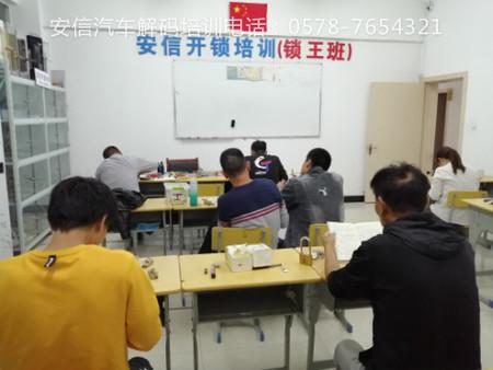 湖南开锁公司培训:学开锁技术