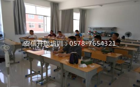 益陽開鎖修鎖培訓:开锁课程练习