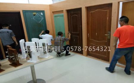 邵陽學開鎖:锁体拆卸
