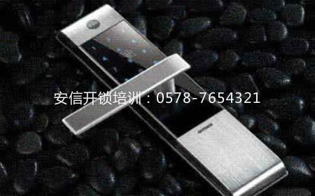 湖南開鎖修鎖培訓:中档指纹锁价位在多少
