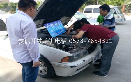 郴州學開鎖:开锁技术培训