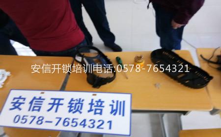 永州開鎖修鎖培訓中心