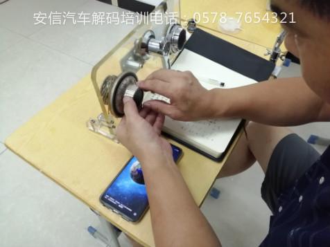 湖南开锁技术培训中心