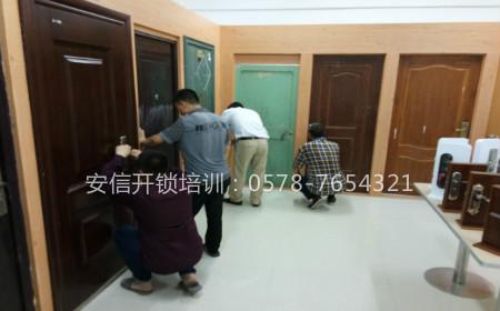 湖南开锁修锁培训基地