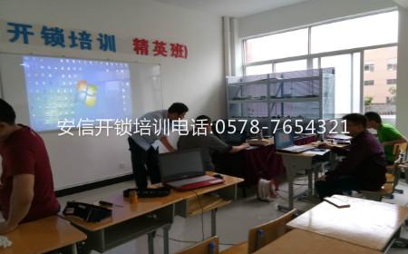 郴州學開鎖:开锁学校