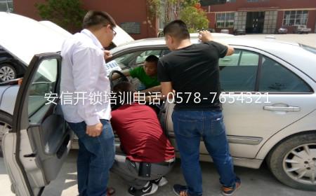 湖南開鎖培訓:学汽车开锁