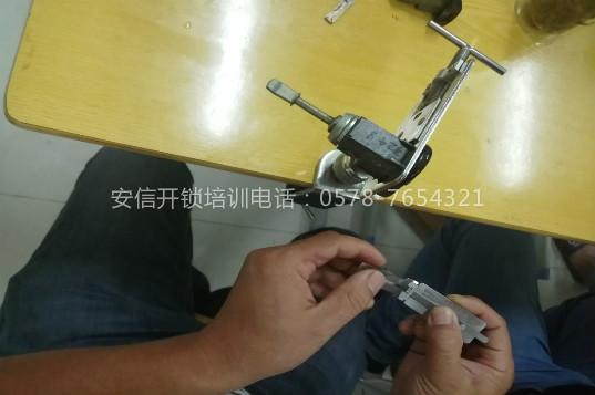 郴州开锁技术学校